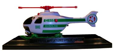 Hess 2005 Mini Helicopter - Eigth in the Series